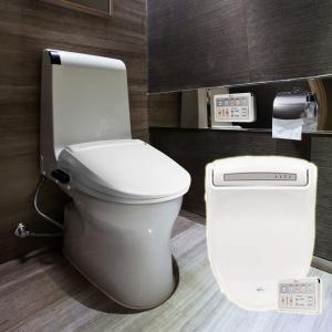 BioBidet Supreme BB-1000 Elongated White Bidet Toilet Seat